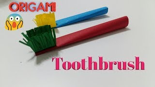 Easy cutting Origami Paper Toothbrush- How to fold an Origami Toothbrush for kids.