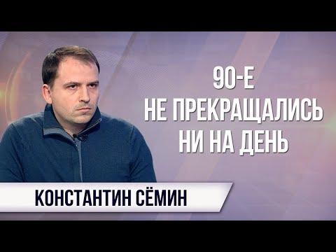 Константин Сёмин. Суета вокруг ВИМ-Авиа высветила сущность капитализма