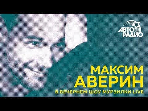 Максим Аверин – Новое прочтение «Щелкунчика»