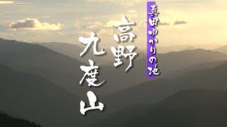 真田ゆかり動画[1]