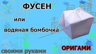 Птицы - схемы оригами - Из Бумаги