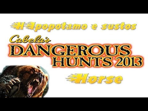 #3 Cabela's Dangerous Hunts 2013 Sustos,e a caa ao Hipoptamo