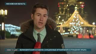 Как прошло первое рождественское богослужение в Главном храме ВС РФ