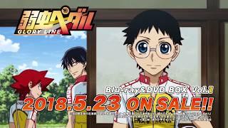 Yowamushi Pedal: Glory Line video 2