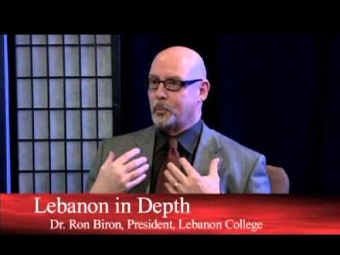 The Future of Lebanon College