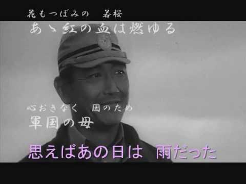皇国の母 鶴田浩二
