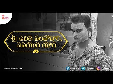 Big Boss 2 Telugu  కంటెస్టెంట్స్  కి  ''అచ్చ తెలుగు  బిరుదులు'' ఇస్తే ఎలా ఉంటుంది ?