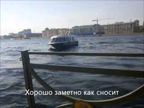 Аквабус - водное такси в Санкт-Петербурге