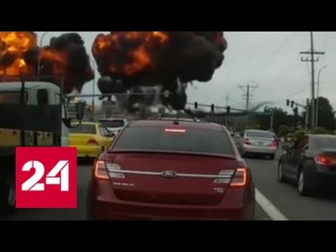 В США на оживленную трассу рухнул самолет