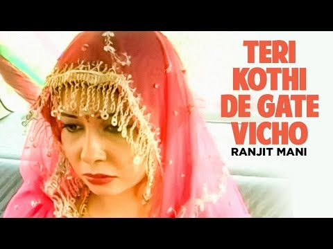 teri Kothi De Gate Vicho  Ranjit Mani | Dil Ro Painda video