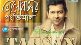 Valobashar pongktimala Ft Tahsan | cover by Tarif