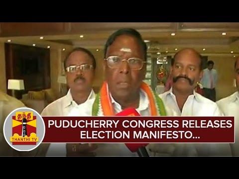 Puducherry Polls 2016 : Congress releases Election Manifesto - Thanthi TV