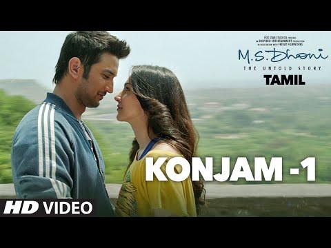 Konjam Video Song    M.S.Dhoni - Tamil    Sushant Singh Rajput, Kiara Advani