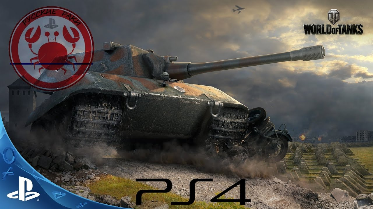 wot tanks with preferential matchmaking