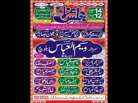Live Majlis 14 Rabi ul Awal 2019 Ajnala Lok Sargodha