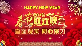 2018 必聽的賀歲金曲 群星 | 100首Non Stop 傳統賀歲金曲 Chinese New Year Songs