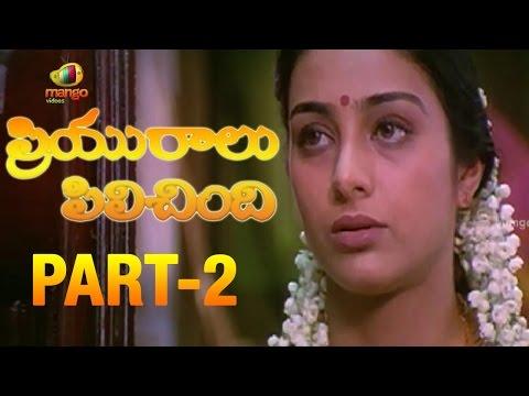 Priyuralu Pilichindi Telugu Movie - Part 2 12 - Ajith, Aishwarya Rai, Tabu, Mammootty video