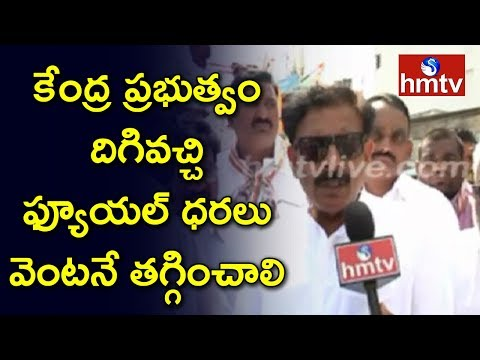 Congress And Left Parties Protest Over Fuel Price Rise | Kurnool | hmtv