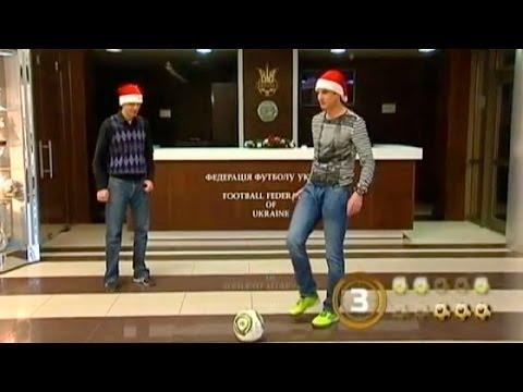 Рубрика Ты попал! - судья Бойко vs судья Годулян | Великий футбол