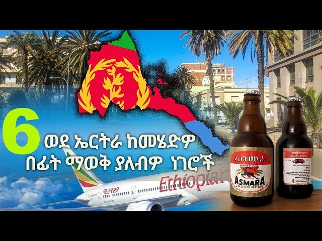 6 Things You Need to Know Before Traveling to Eritrea