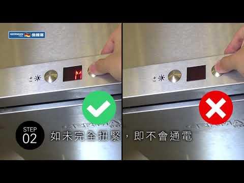 SMART SENSE智能抽油烟机 无法启动时检查方法