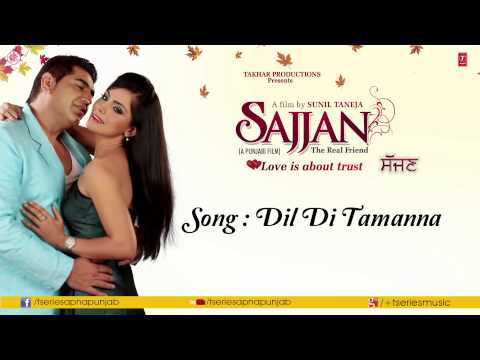 Dil Di Tamanna Song (Audio) KSMakhan & Simran Sachdeva || Sajjan Movie