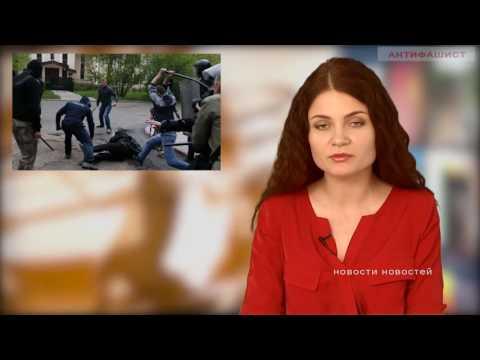 Украинцы избивают воинов АТО На Украине срывают жёлто голубые флаги