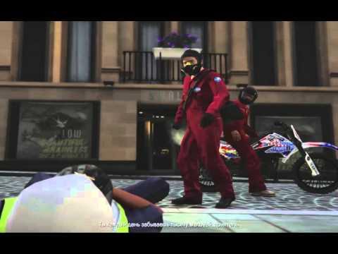 Игрофильм GTA 5. Серия 13 - Ограбление ювелирного.