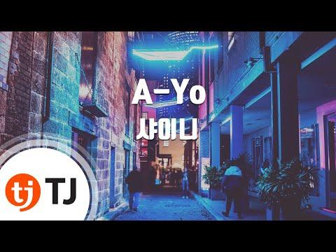 [TJ노래방] A-Yo - 샤이니 (A-Yo - Shinee) / TJ Karaoke
