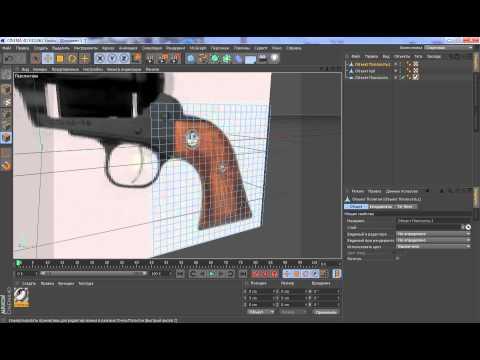 Урок по моделированию в Cinema 4D
