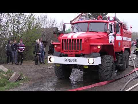 Пожар в жилом секторе на Красной речке Хабаровска полностью ликвидирован