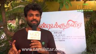 Rajkamal At Sandikuthirai Movie Team Interview