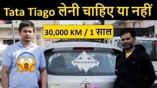 Tata Tiago आपने ख़रीदनी चाहिए या नहीं | Tata Tiago Review 2019