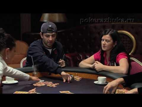 57.Royal Poker Club TV Show Episode 15 Part 2