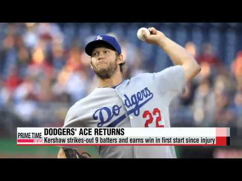 MLB: L.A. Dodgers' Clayton Kershaw gets first win after DL stint