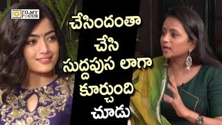 Anchor Suma Funny Compliment to Rashmika Performance and Vijay in Geetha Govindam Movie