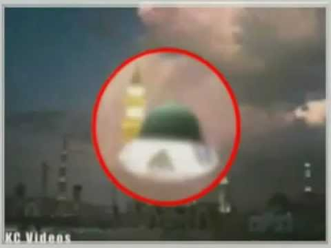 Masjid Nabvi (saw) Real Pic And Video Mojza video