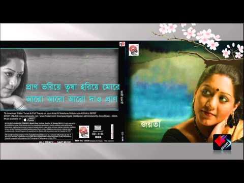 Prano Bhoriye Trisha Horiye  - Jayati Chakrabarty