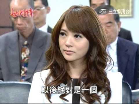 台劇-世間情-EP 92 2/3