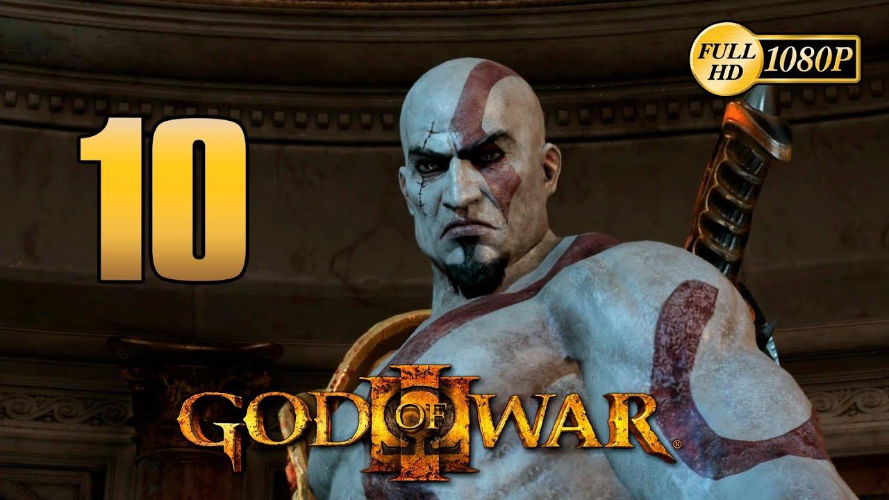 God of war 3 ps3 walkthrough parte 10 llama del olimpo for God of war 3 jardines del olimpo