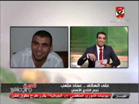 حلقة عمرو جمال بالكره والجماهير كامله