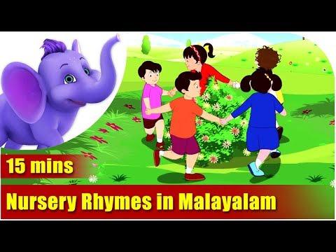 Nursery Rhymes In Malayalam - Collection Of Twenty Rhymes video