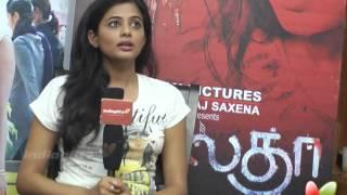 Charulatha - Priyamani On Charulatha | Latest Tamil Film | Priyamani - Saranya Ponvannan