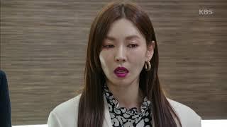 자꾸 홍종현에게 한방 먹는 기분이 드는 김소연[세상에서 제일 예쁜 내 딸 , Mother Of Mine].20190331