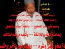 Who Are The Habashis من هم الأحباش والشيخ عبد الله الحبشي ؟