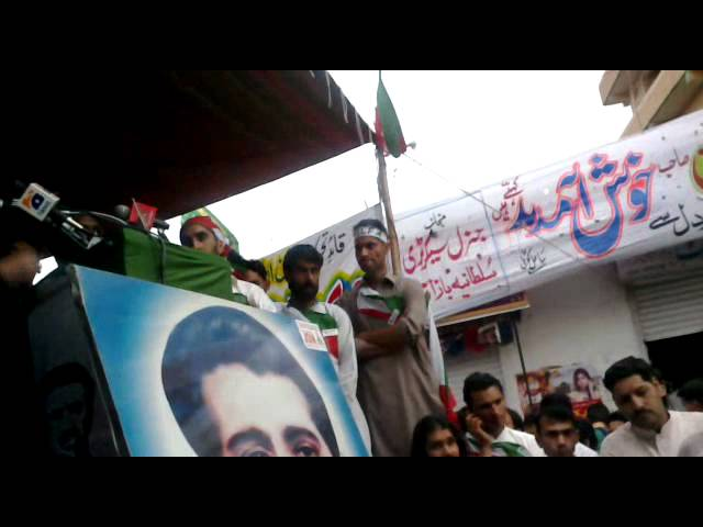 Yasin Malik's speach in Kotli ( Part two )