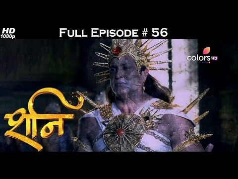 Shani - 23rd January 2017 - शनि - Full Episode (HD) thumbnail