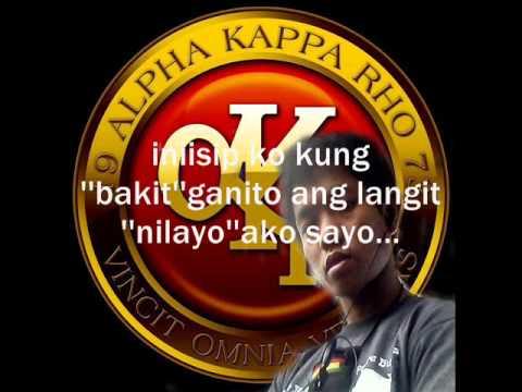 sagpro krew (hambog)alaala nalang 2013 A.C (lyrics)