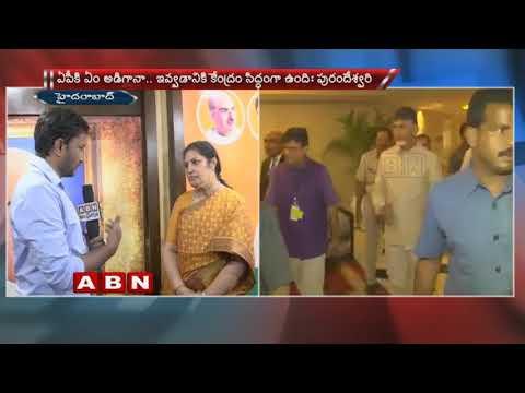 BJP Leader Purandeswari face to face over Chandrababu delhi tour | AP Bifurcation Promises