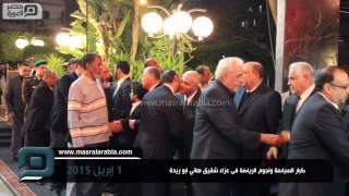 مصر العربية | كبار السياسة ونجوم الرياضة فى عزاء شقيق هاني ابو ريدة